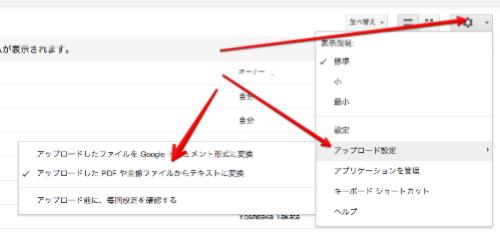 googleDriveOcr