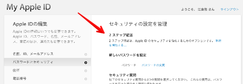 apple2step