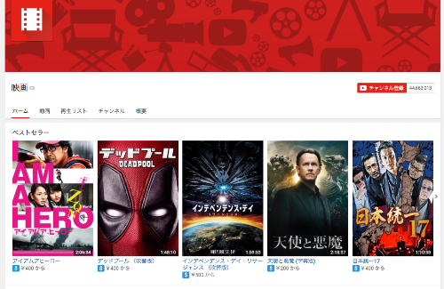 youtubemovie